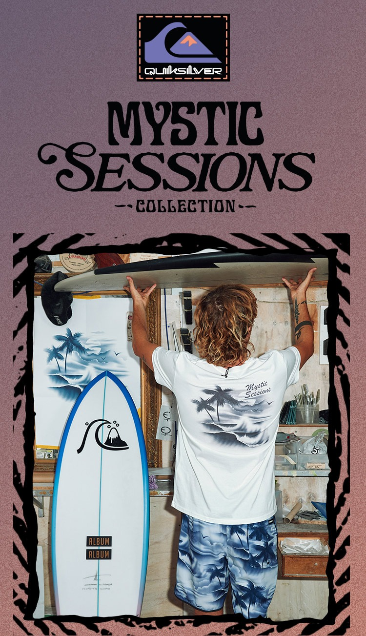 Mystic Sessions Collection